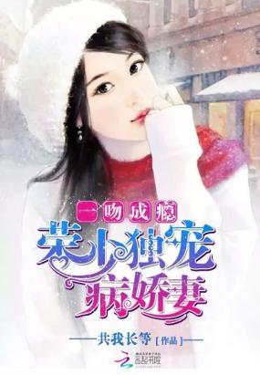 《重生之絕世影后歸來》紀子墨柳蓉蓉全文免費閱讀