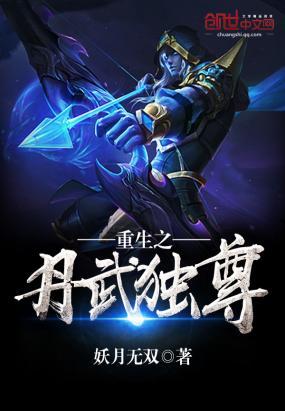 重生之最强剑神有声小说在线收听 重生之最强剑神有声版