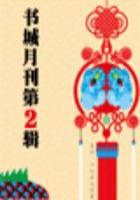 QQ书城月刊第2辑