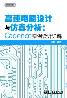 简介-传感器调理电路设计理论及应用