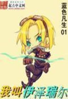 我叫小可爱斗图