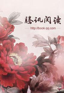 唐传txt免费下载_