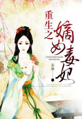 女主叫洛无忧洛仙儿的穿越重生小说是