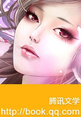 王爷的陪嫁新娘 王爷的失宠冷妃 日本邪恶漫画