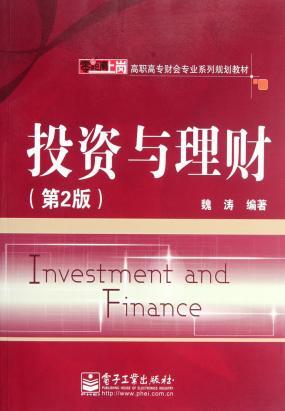 投资与理财 收藏: 37