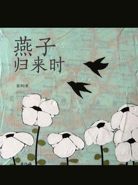 燕子画法步骤图解