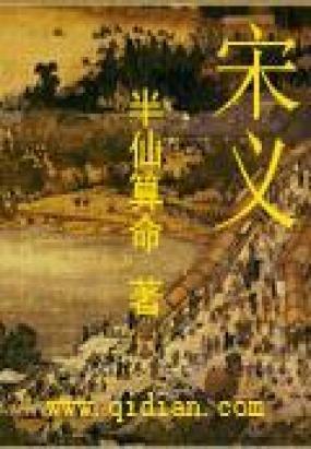 史官乡线路图