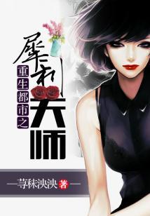 重生之都市狂仙免费小说全文阅读( 梦中笔丶),最新章节列表